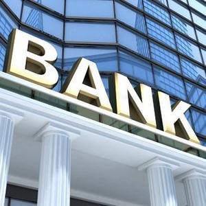 Банки Алзамая