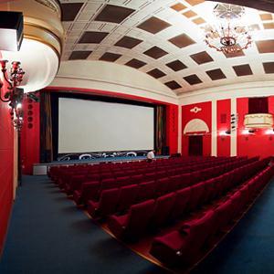 Кинотеатры Алзамая