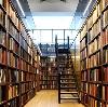 Библиотеки в Алзамае