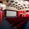Кинотеатры в Алзамае