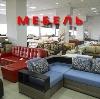 Магазины мебели в Алзамае