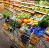 Магазины продуктов в Алзамае