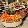 Супермаркеты в Алзамае