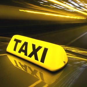 Такси Алзамая